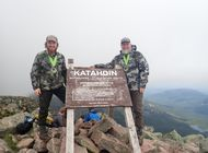Congrats to These 2019 Appalachian Trail Thru-Hikers: July 10 - July 24