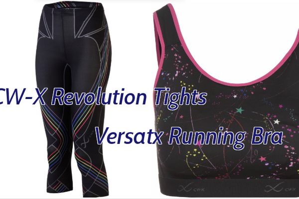 Gear Review: CW-X Revolution Tights & Versatx Running Bra